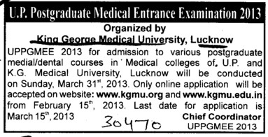 PG medical and Dental courses (UP King George University of Dental Science)