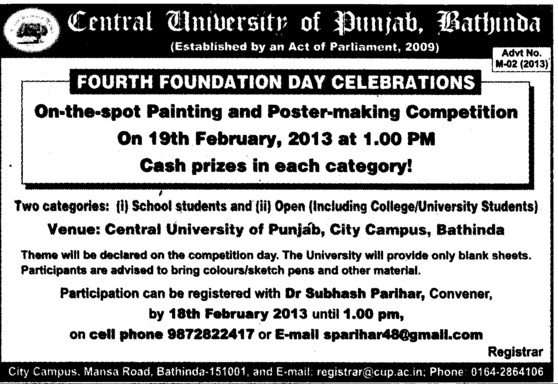 4 th Foundation Day Celebration (Central University of Punjab)