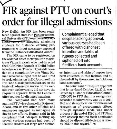 FIR against PTU on courts order for illegal admission (Punjab Technical University PTU)