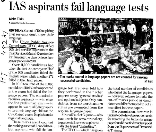IAS aspirants fail language tests (Union Public Service Commission (UPSC))
