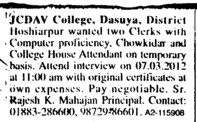 Clerks with Computer Proficiency (JC DAV College)