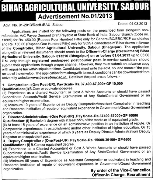 Comptroller, Director Admission and Deputy Comptroller (Bihar Agricultural University)