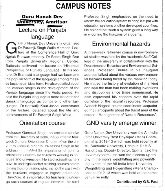 Environmental hazards and Orientation course etc (Guru Nanak Dev University (GNDU))