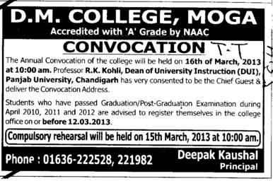 16 th Annual Convocation 2013 (DM College)