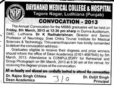 Annual Convocation 2013 (Dayanand Medical College and Hospital DMC)