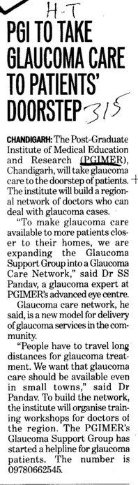 PGI to take Glaucoma care to patients doorstep (Post-Graduate Institute of Medical Education and Research (PGIMER))