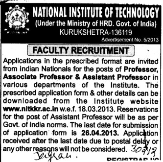 Professor, Asstt Professor and Associate Professor (National Institute of Technology (NIT))