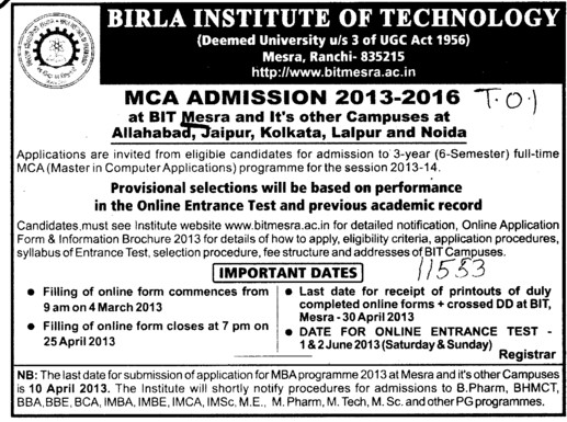 MCA Courses (Birla Institute of Technology (BIT Mesra))