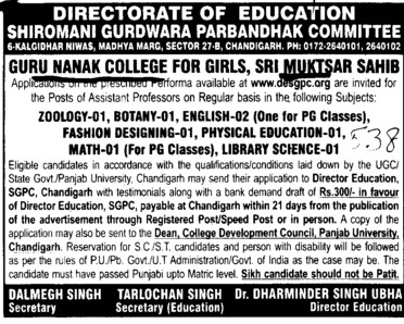 Asstt Professor in Fashion Designing and Library Science etc (Guru Nanak College for Girls)