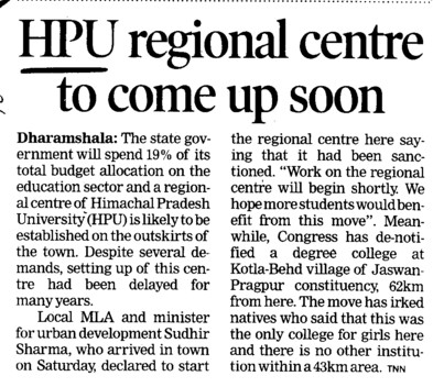 HPU regional centre to come up soon (Himachal Pradesh University)