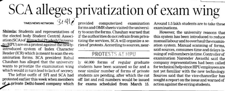 SCA alleges privatization of exam wing (Himachal Pradesh University)