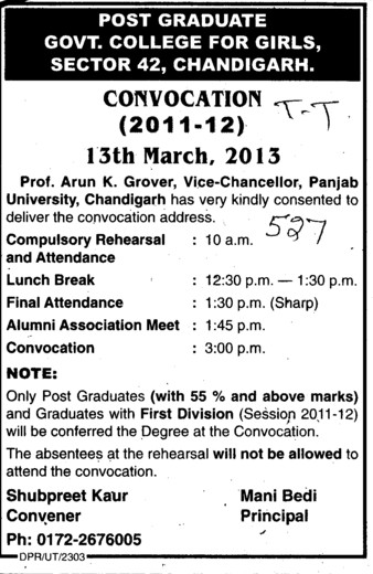 Annual Convocation program (PG Government College for Girls (GCG Sector 42))