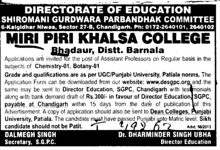 Asstt Professor in Chemistry and Botany (Miri Piri Khalsa College)