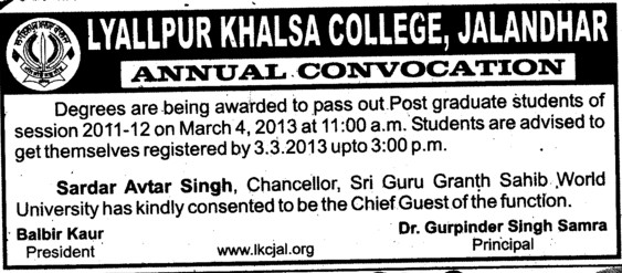 Annual Convocation (Lyallpur Khalsa College of Boys)