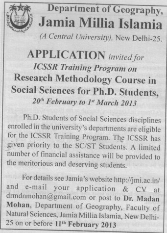 Research Methodlogy Course in Social Sciences (Jamia Millia Islamia)