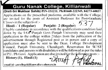 Asstt Professor in Hindi and Punjabi (Guru Nanak College)