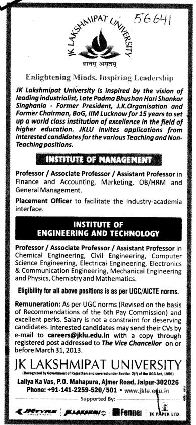Professor, Asstt Professor and Associate Professor (JK Lakshmipat University)