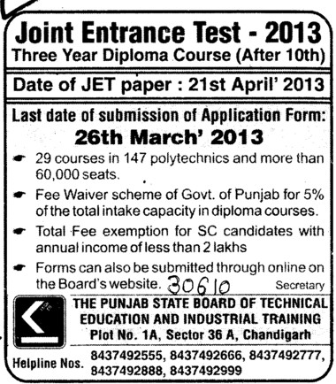 JET 2013 (Punjab State Board of Technical Education (PSBTE) and Industrial Training)
