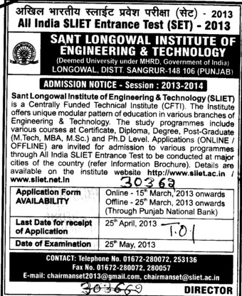 All India SLIET Entrance Test 2013 (Sant Longowal Institute of Engineering and Technology SLIET)