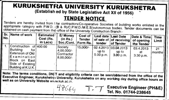 Const of Building (Kurukshetra University)