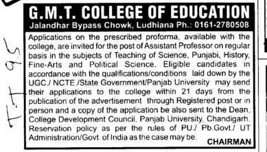 Asstt Professor (GMT College of Education)