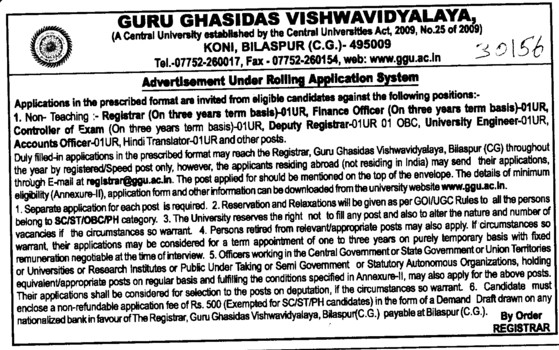 Finance Officer (Guru Ghasidas University)
