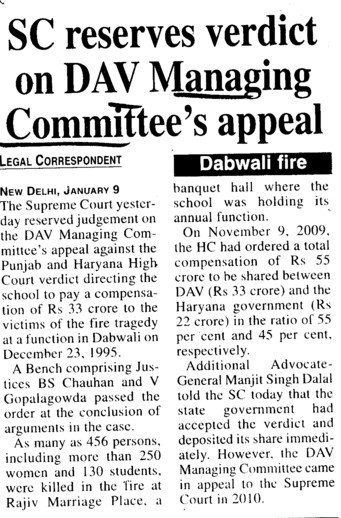 SC reserves verdict on DAV managing committees appeal (DAV College Managing Committee)