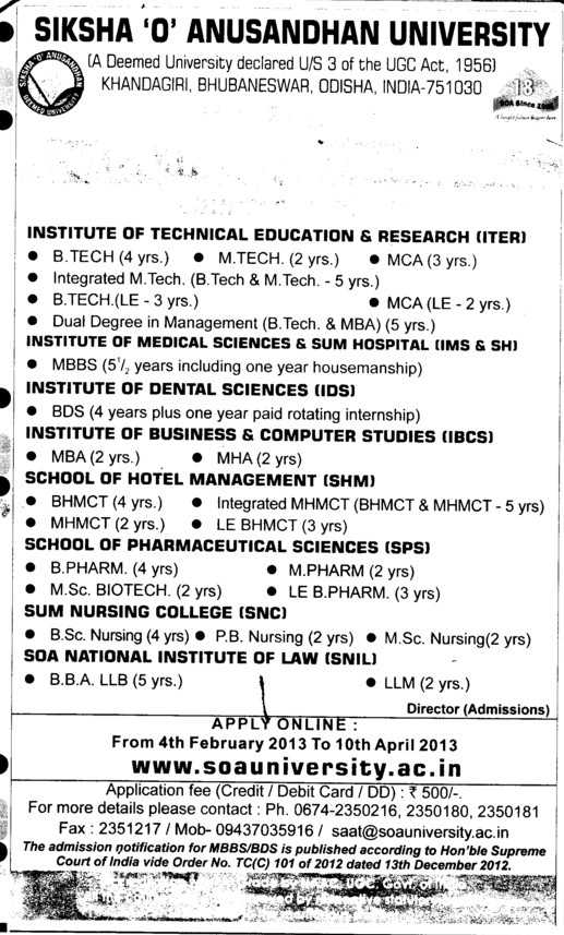 BTech and MCA Courses (Siksha O Anusandhan University)