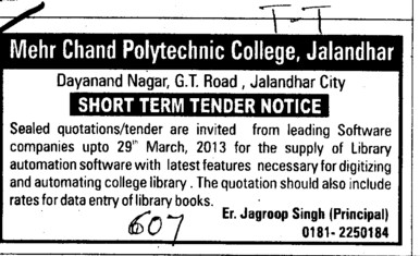 Library automation software (Mehr Chand Polytechnic College)
