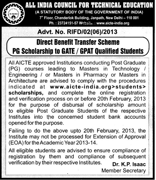 Benefit transfer scheme for GATE and GPAT Students (Kurukshetra University)