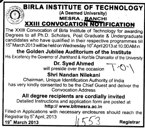 23 rd Annual Convocation 2013 (Birla Institute of Technology (BIT Mesra))