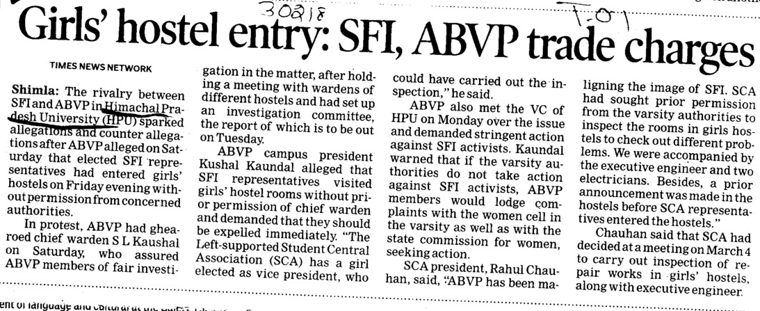 Girls Hostel entry SFI, ABVP trade charges (Himachal Pradesh University)