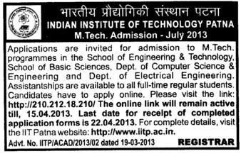 MTech Programmes (Indian Institute of Technology IIT)
