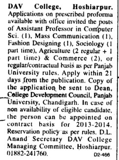 Asstt Professor in Computer Science and Mass Communication (DAV College)