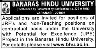 Junior Research Fellow (Banaras Hindu University)