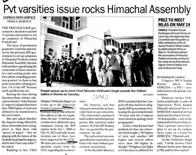 Pvt varsities issue rocks Himachal Assembly (University Grants Commission (UGC))