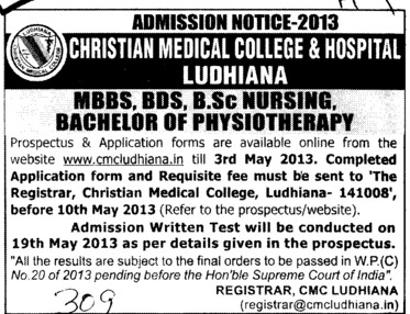 MBBS, BDS and BPT Courses etc (Christian Medical College and Hospital (CMC))
