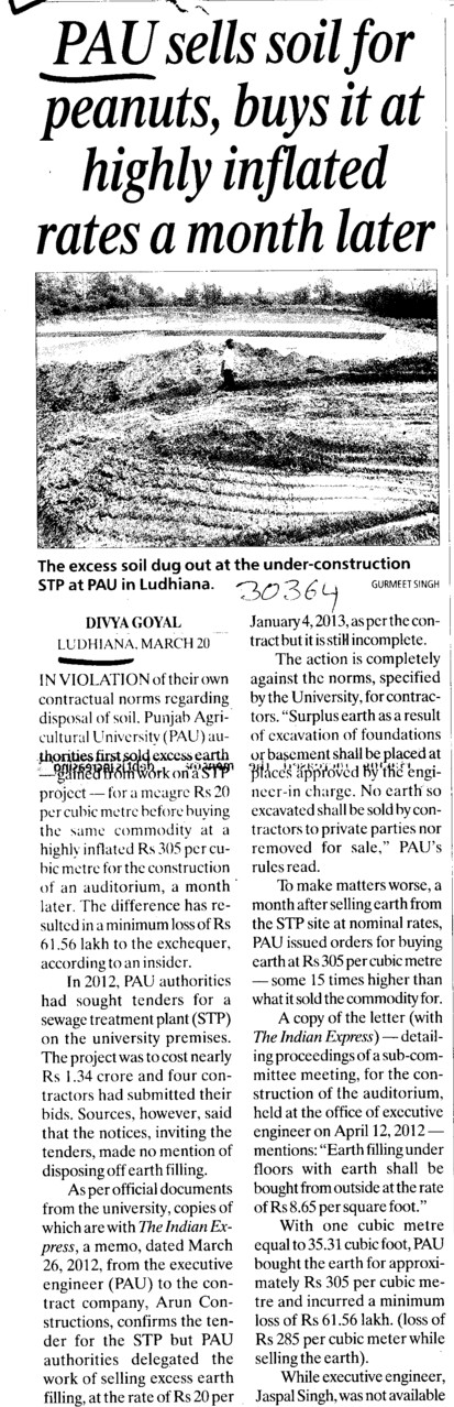 PAU sells soil for peanuts, buys it at highly inflated rates a month later (Punjab Agricultural University PAU)