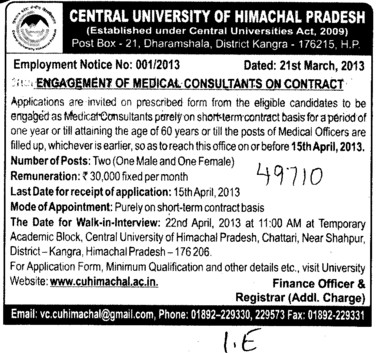 Medical Consultant (Central University of Himachal Pradesh)