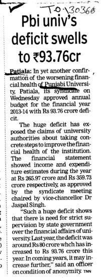 Pbi Univs deficit swells to Rs 93.76 cr (Punjabi University)
