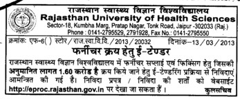 Furniture works (Rajasthan University of Health Sciences (RUHS))