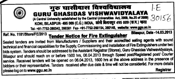 Fire Extinguishers (Guru Ghasidas University)