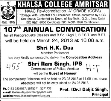 107 th Annual Convocation program in Khalsa College (Khalsa College)