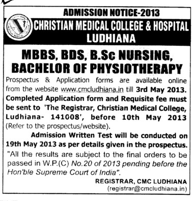 BDS, MBBS and BPT Courses (Christian Medical College and Hospital (CMC))