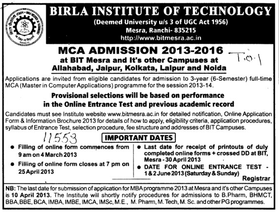 MCA Course (Birla Institute of Technology (BIT Mesra))