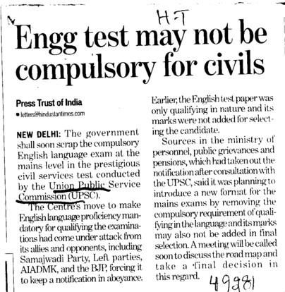Engg test may not be compulsory for civils (Union Public Service Commission (UPSC))