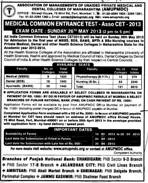entrance test faculty of health sciences
