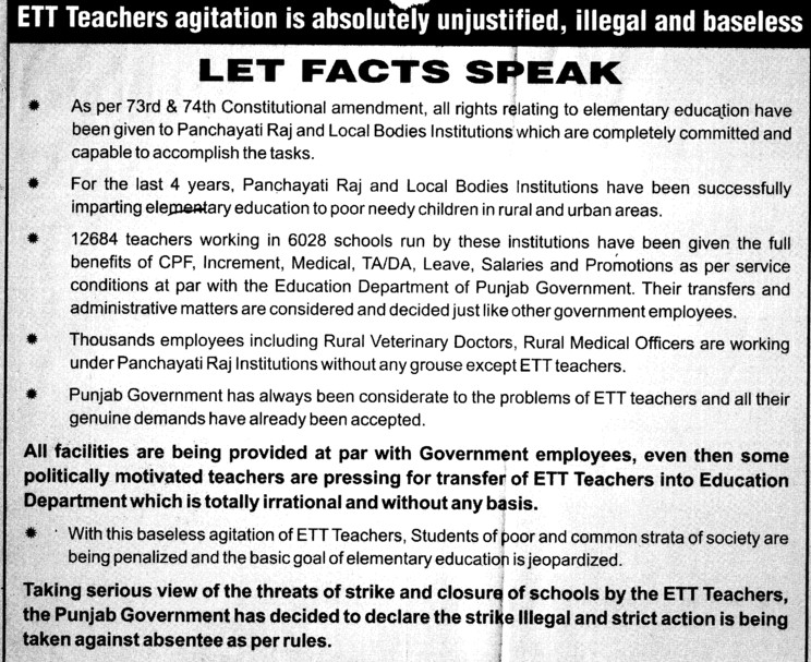 ETT Teachers is absolutely unjustified, illegal and baseless (ETT Teachers Union Punjab)