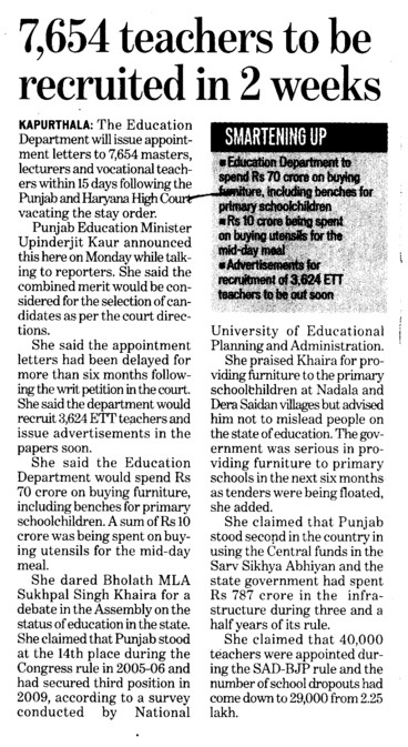 7654 teachers to be recruited in 2 weeks (ETT Teachers Union Punjab)