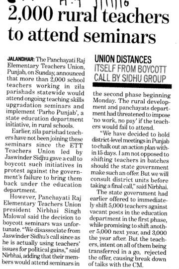2000 rural teachers to attend seminars (ETT Teachers Union Punjab)